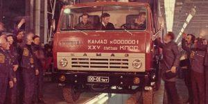 42 года назад был выпущен первый КАМАЗ