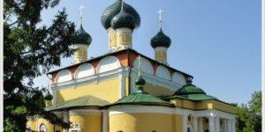 «Золотое кольцо России» пополнилось городом Углич