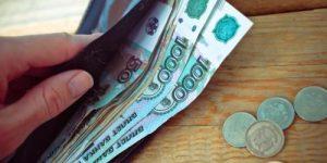 Госдума одобрила во втором чтении проект о повышении МРОТ