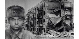 Сержант Павлов – командир неприступной «крепости» в Сталинграде