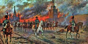 Как предотвратили взрыв Кремля 1812 г.