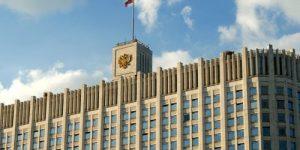 Эксперт прокомментировал итоги опроса об отношении россиян к правительству
