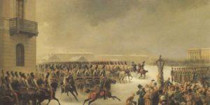 Диалектика 1825 года