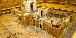 Как место главного иудейского храма заняла мусульманская святыня