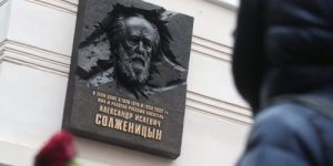 В Москве открыта мемориальная доска Александру Солженицыну