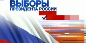 """""""Не борзеть!"""" 10 предвыборных тезисов"""