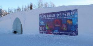 Скульптуры изо льда включат в число российских рекордов
