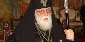 Патриарх Грузии предложил подумать о конституционной монархии