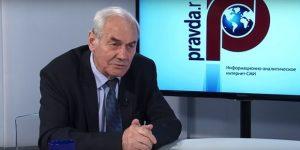 Леонид Ивашов — о последствиях новой провокации США в Сирии