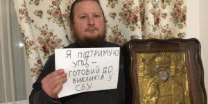 «Я поддерживаю УПЦ, готов к вызовам в СБУ»: священники на Украине запустили флешмоб