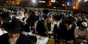 Рош ха-Шана: как евреи отмечают Новый год и почему он станет 5778-м