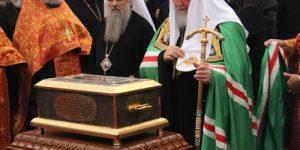 Патриарх Кирилл привез в Екатеринбург мощи великой княгини Елизаветы Федоровны