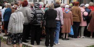 Стремительное старение. К 2030 году четверть населения России составят граждане 60+