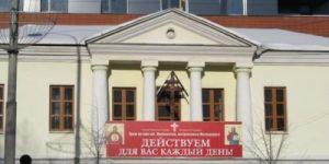 «Улица в честь палача»: Екатеринбургский Храм во имя святителя Иннокентия внезапно «переехал» с проспекта Ленина