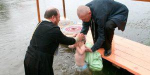 Массовое крещение на реке Чусовой пройдет в день памяти святого князя Владимира - крестителя Руси