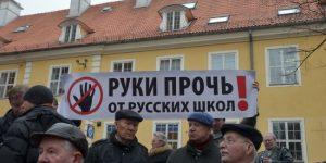 Ликвидация русского