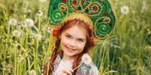 Немецкий журнал назвал самые красивые русские имена