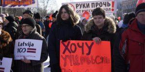 Ликвидация русских школ ещё больше расколет Латвию — интервью