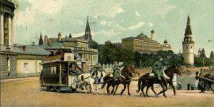 Конка – предшественница трамвая