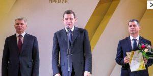 Свердловскую область назвали самым спортивным регионом России