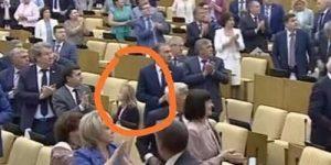 Госдума России приветствовала конгрессменов! Все, кроме депутата Поклонской! Поклон ей за это