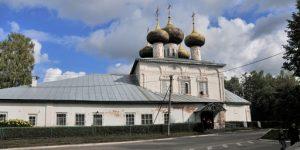 Редкие дары семьи Романовых представили на выставке в вологодской Устюжне
