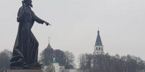 В Александрове открыт памятник Царю Иоанну IV Грозному