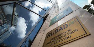 Исинбаева назвала невыполнимыми два требования WADA