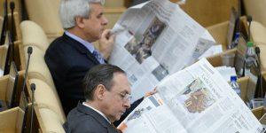 За все ответите: Госдума разрешила признавать зарубежные СМИ иноагентами