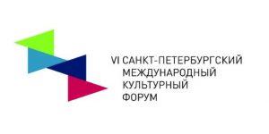 Путин в Петербурге откроет культурный форум и встретится с Атамбаевым