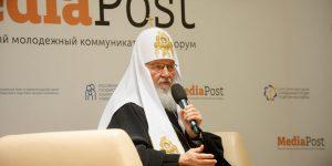 Глава РПЦ считает недопустимым российским батюшкам-блогерам употреблять интернет-сленг