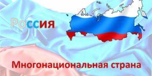 Михаил Ремизов: «У России должно быть сильное русское ядро»