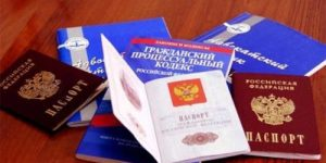 Россия собирает соотечественников