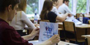 ЕГЭ оболванил русских школьников?