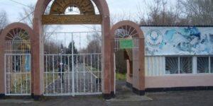 Омская прокуратура проверит единственный в РФ сельский зоопарк