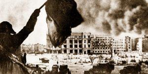 Сталинград. Победа русского оружия, изменившая ход мировой истории