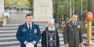 Русские офицеры обратились к президенту Владимиру Путину