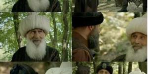 Суд Кадия Османской империи