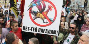 Московские власти дали извращенцам отлуп несмотря на решение ЕСПЧ