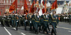 Победа Русской мечты