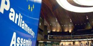 ПАСЕ рекомендует России включить в парламентскую делегацию представителей шести полов