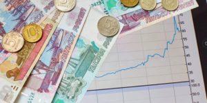 Какая экономическая политика поднимет Россию?