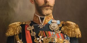 Князь-мученик. Великий князь Сергей Александрович