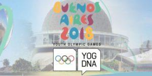 Сборная России лидирует в медальном зачёте юношеских Олимпийских игр
