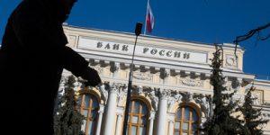 Банкиры намерены превратить Россию в страну стукачей?