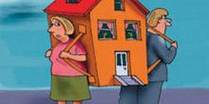 Имущество супругов при разводе предложили делить не поровну, а по справедливости