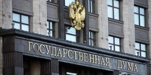 В Госдуме усмотрели непрофессионализм в докладе Госдепа США о притеснении в России религиозных меньшинств