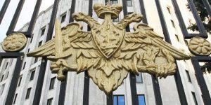 Минобороны РФ: Россия располагает лазерным оружием
