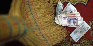 Российско-американские отношения испортили рубль
