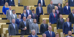 Госдума почтила память Николая II и всех жертв Гражданской войны